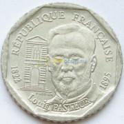 Франция 1995 2 франка Луи Пастер