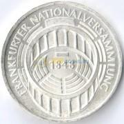 ФРГ 1973 5 марок Франкфуртское собрание (серебро)