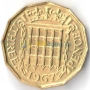 Великобритания 1967 3 пенса