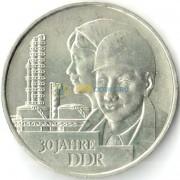 Германия 1979 20 марок 30 лет образования ГДР
