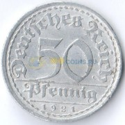 Германия 1921 50 пфеннингов G
