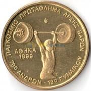 Греция 1999 100 драхм Тяжелая атлетика