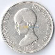 Испания 1892 5 песет (серебро)
