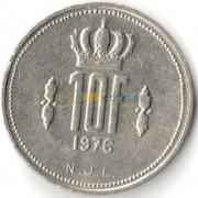 Люксембург 1976 10 франков