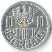 Австрия 1951-2001 10 грошей