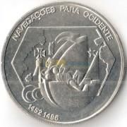 Португалия 1991 200 эскудо Навигация на запад