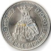 Португалия 1994 200 эскудо Жуан II