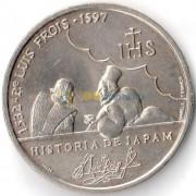 Португалия 1997 200 эскудо Луис Фройс