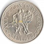 Португалия 1988 250 эскудо Олимпийские Игры Сеул