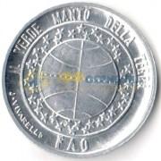 Сан-Марино 1977 1 лира Экология ФАО