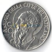 Ватикан 1941 20 чентезимо Святой Павел