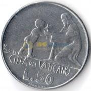 Ватикан 1978 50 лир Ребенок и взрослый