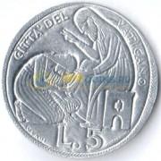 Ватикан 1975 5 лир Лето Господне