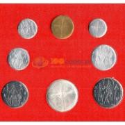 Ватикан 1968 набор 8 монет в буклете