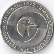 ФРГ 1982 5 марок Конференция ООН