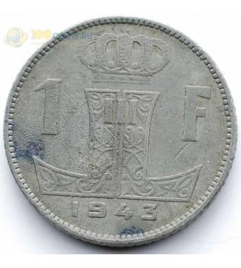 Бельгия 1943 1 франк BELGIE