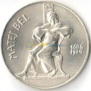 Чехословакия 1984 100 крон Маттиас Бел