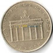 Германия 1971 5 марок Бранденбургские ворота