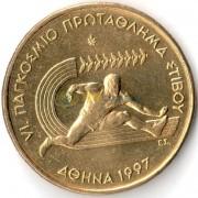Греция 1997 100 драхм Бег с барьерами
