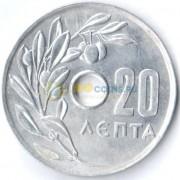 Греция 1969 20 лепта Оливковая ветвь