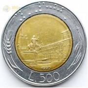 Италия 1982-2001 500 лир