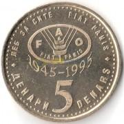 Македония 1995 5 денар ФАО никель