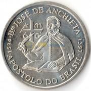 Португалия 1997 200 эскудо Хосе де Анчьета