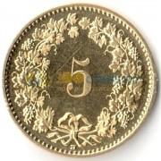 Швейцария 1981-2016 5 раппенов