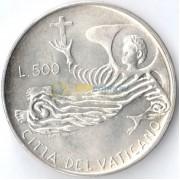 Ватикан 1969 500 лир Ангел (серебро)