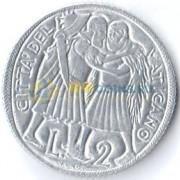 Ватикан 1975 2 лиры Лето Господне
