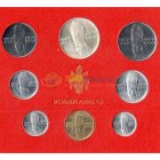 Ватикан 1969 набор 8 монет в буклете