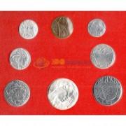 Ватикан 1975 набор 8 монет в буклете Лето Господне