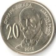 Сербия 2010 20 динар Джордже Вайферт