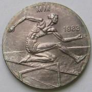 Финляндия 1983 50 марок Первый чемпионат мира по легкой атлетике