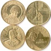 Польша набор 4 монеты 2003-2014 Папы
