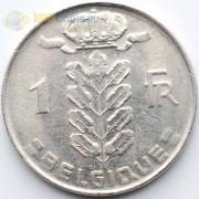 Бельгия 1978 1 франк BELGIQUE
