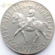 Великобритания 1977 25 пенсов Серебряный юбилей