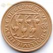 Гернси 1977 1 пенни Северная олуша