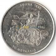 Греция 2000 500 драхм Олимпиада Дизайн медали