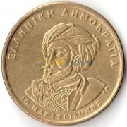 Греция 1994 50 драхм Яннис Макрияннис
