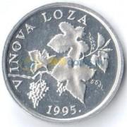 Хорватия 2005 2 липы Виноградная лоза
