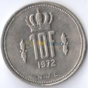 Люксембург 1972 10 франков