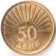 Македония 1993 50 дени Чайка