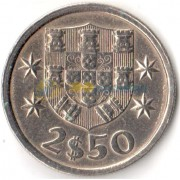 Португалия 1982 2,5 эскудо