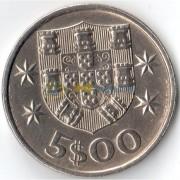 Португалия 1983 5 эскудо