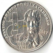 Португалия 1987 100 эскудо Амадеу ди Соуза-Кардозу