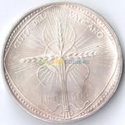 Ватикан 1968 500 лир ФАО (серебро)