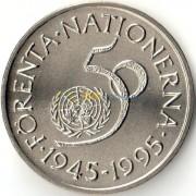 Швеция 1995 5 крон 50 лет ООН