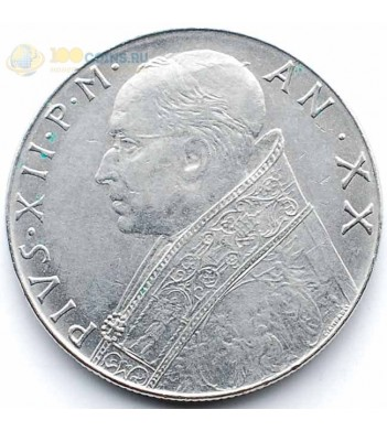 Ватикан 1958 100 лир Пий XII