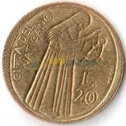 Ватикан 1975 20 лир Лето Господне